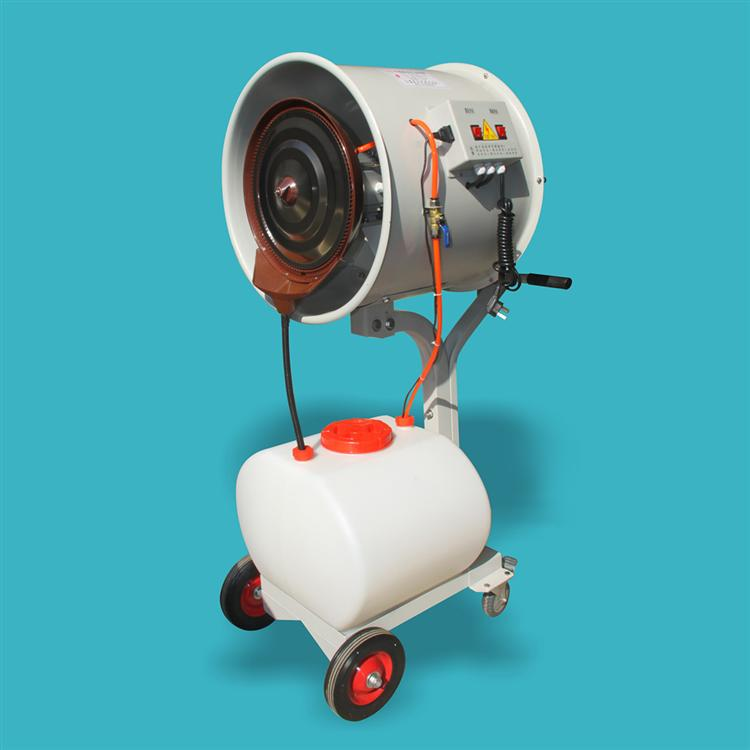 HS-03手推移动式加湿器