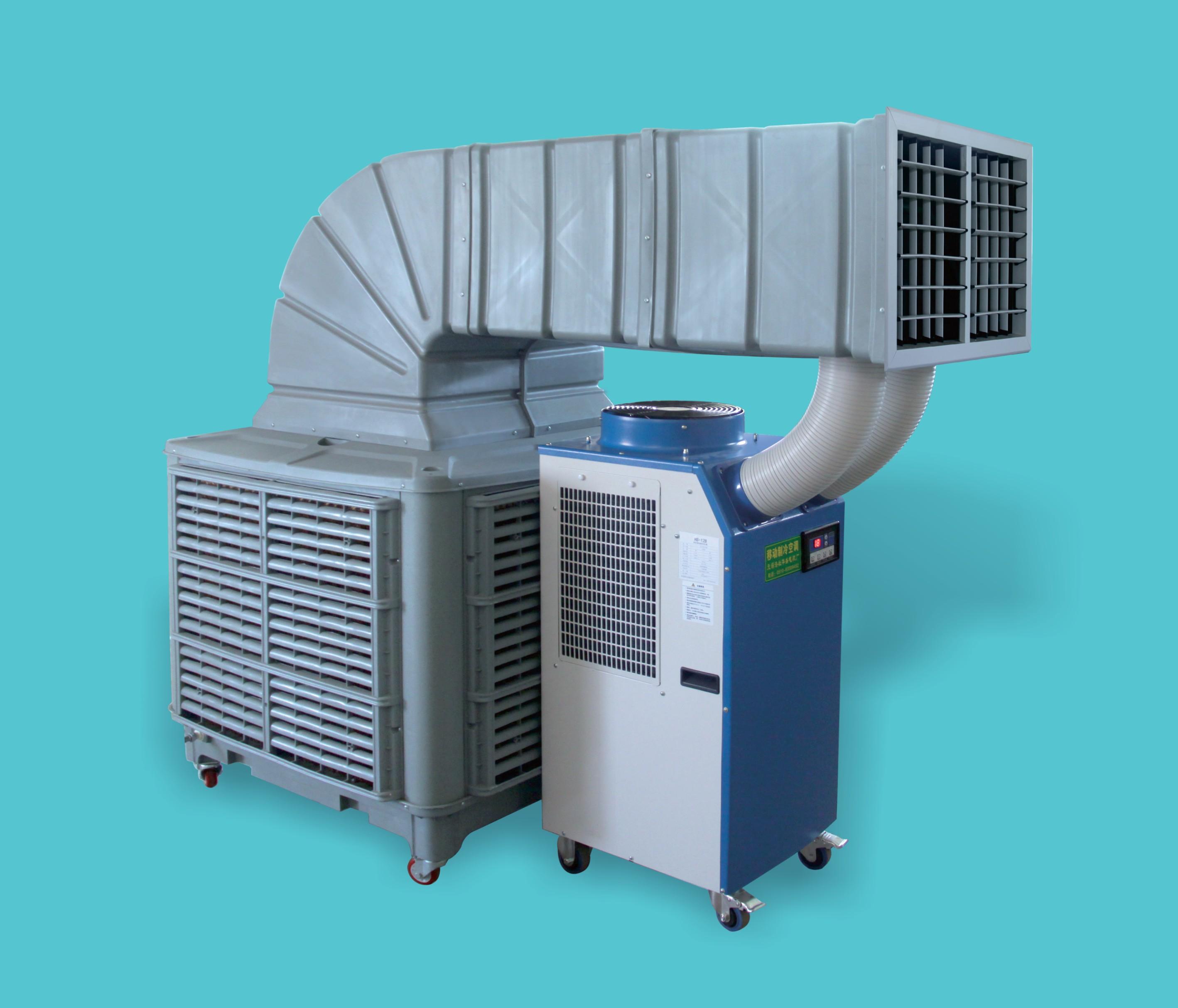 HS-128 移动制冷空调机组